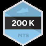 Strava Prove It 200K Run